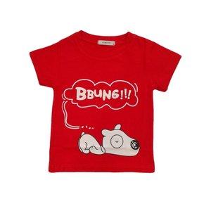 تی شرت آستین کوتاه بچگانه مدل هاپو کد H1