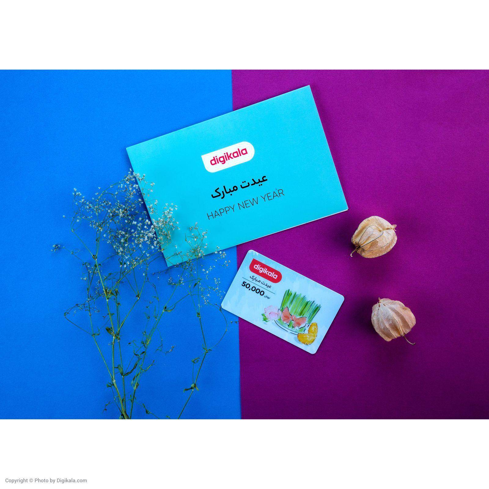 کارت هدیه دیجی کالا به ارزش 50,000 تومان طرح سبزه  main 1 3