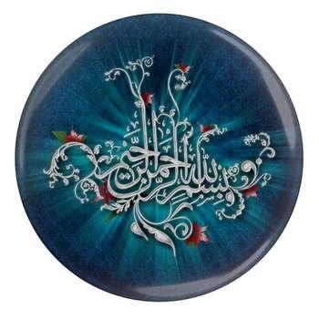 پیکسل طرح بسم الله الرحمن الرحیم مدل S2036