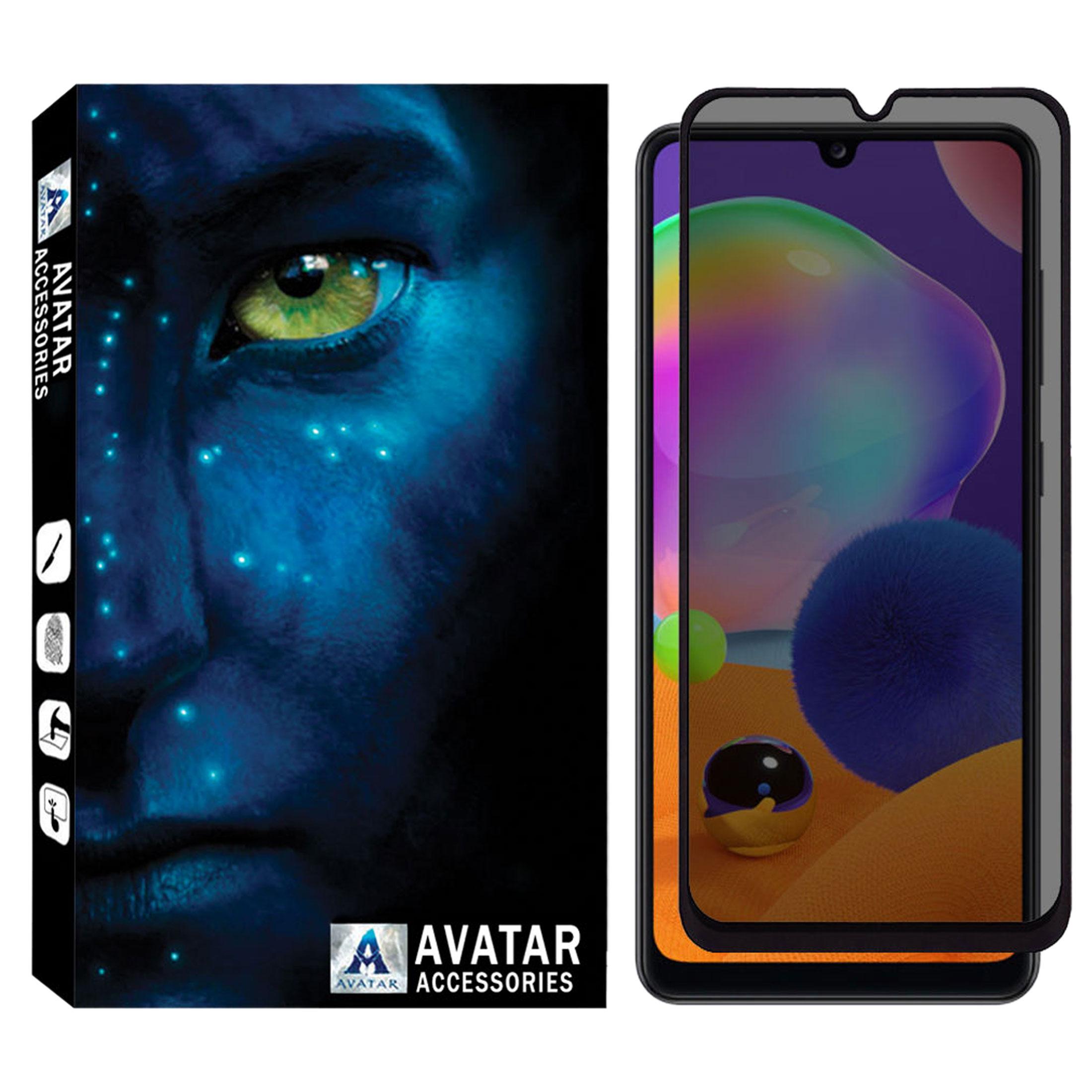 محافظ صفحه نمایش حریم شخصی آواتار مدل AVprv-01 مناسب برای گوشی موبایل سامسونگ Galaxy A31