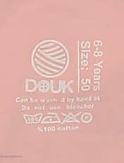 تی شرت دخترانه سون پون مدل 1391351-84 -  - 5