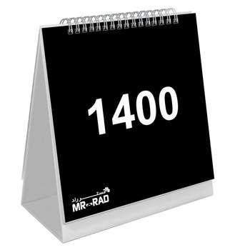 منتخب محصولات پربازدید سالنامه