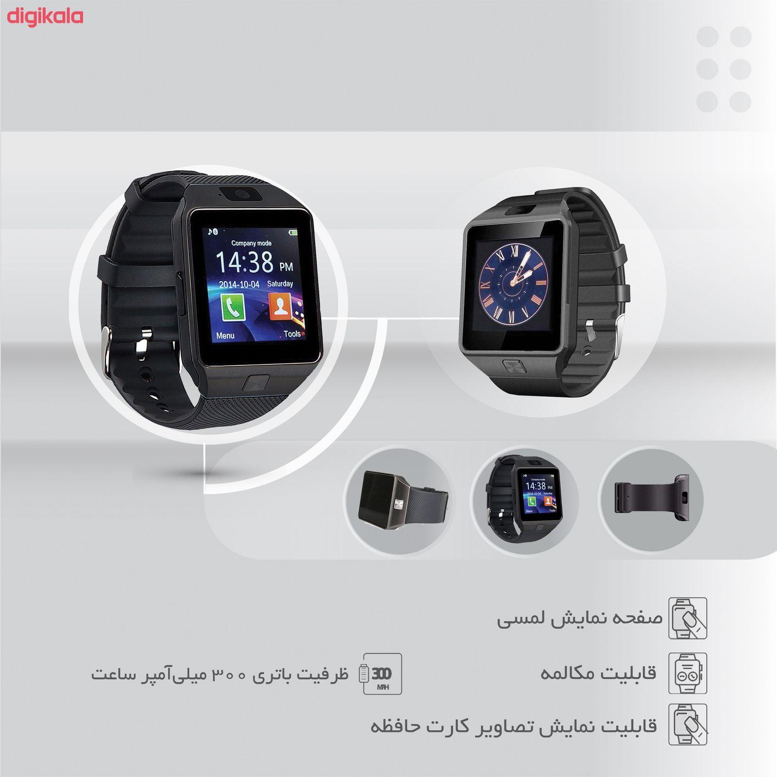 ساعت هوشمند مودیو مدل MW02 main 1 10