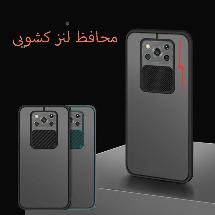 کاور مدل PHSFRM مناسب برای گوشی موبایل شیائومی Poco X3 NFC thumb 2 1