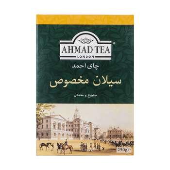 چای سیلان مخصوص احمد - 250 گرم