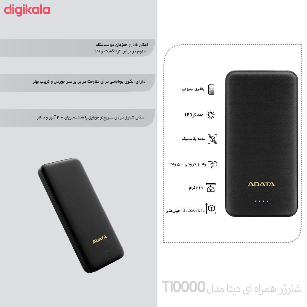 شارژر همراه ای دیتا مدل T10000 ظرفیت 10000 میلی آمپر ساعت main 1 11