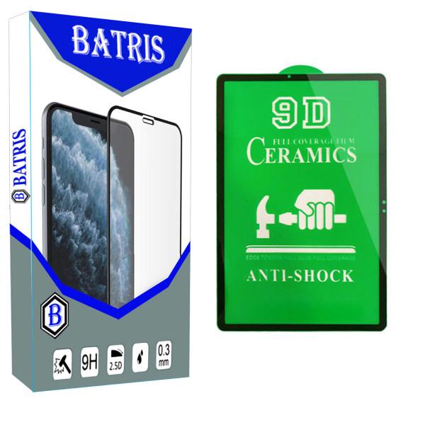 محافظ صفحه نمایش باتریس مدل MM-CR مناسب برای تبلت سامسونگ 10.4 Galaxy Tab A7 2020 / T505