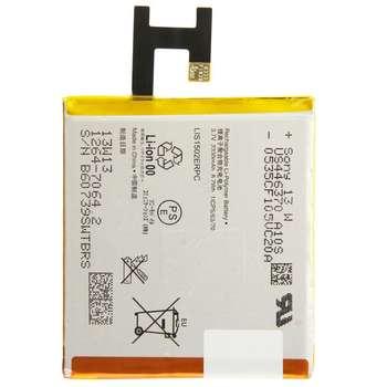باتری موبایل مدل LIS-1502ERPC ظرفیت 2330 میلی آمپر ساعت مناسب برای گوشی موبایل سونی Xperia Z
