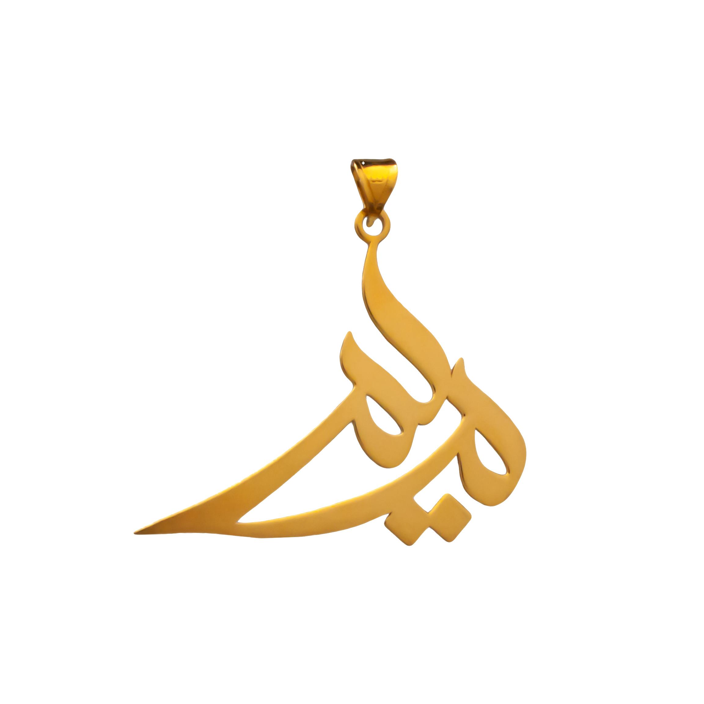 آویز گردنبند طلا 18 عیار زنانه دُرج طرح مریم