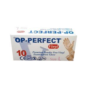 دستکش یکبار مصرف اپ پرفکت مدل وینیل بسته 10 عددی