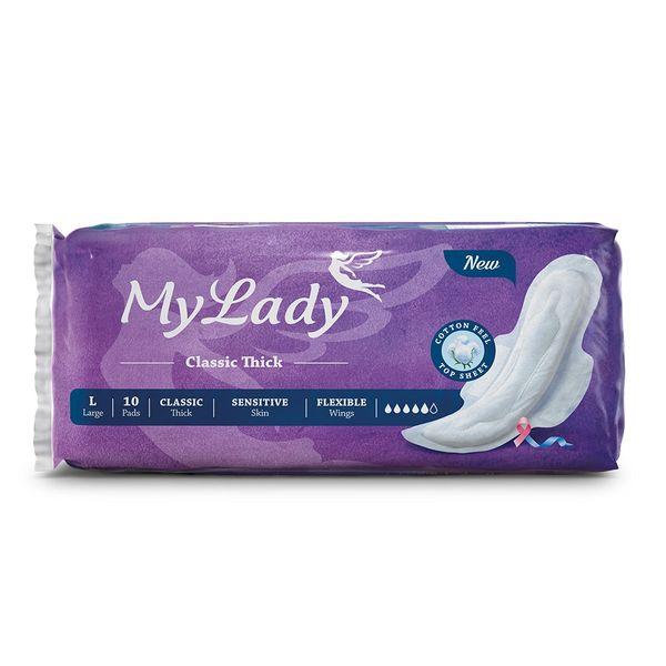 نوار بهداشتی بالدار مای لیدی Classic purple سایز بزرگ بسته 10 عددی