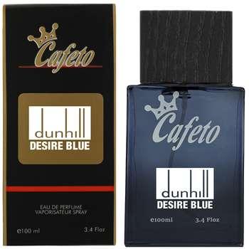 ادو پرفیوم مردانه کافه تو مدل Dunhill Desire Blue حجم 100 میلی لیتر