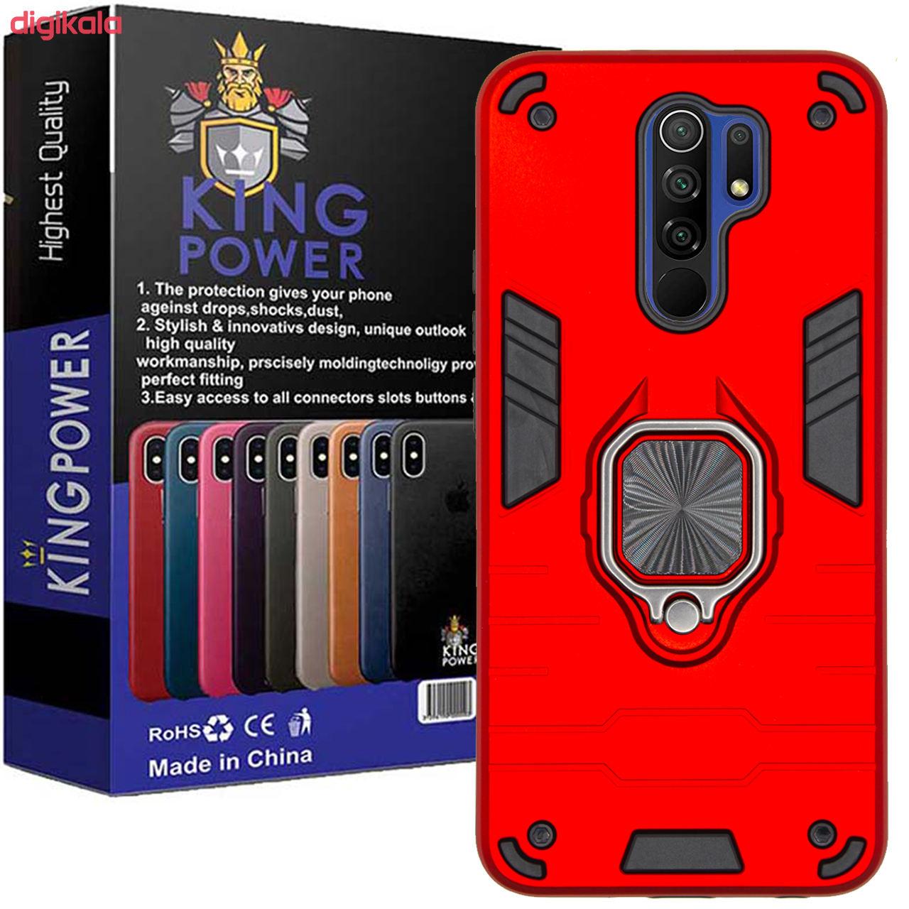 کاور کینگ پاور مدل ASH22 مناسب برای گوشی موبایل شیائومی Redmi 9 / Redmi 9 Prime main 1 2