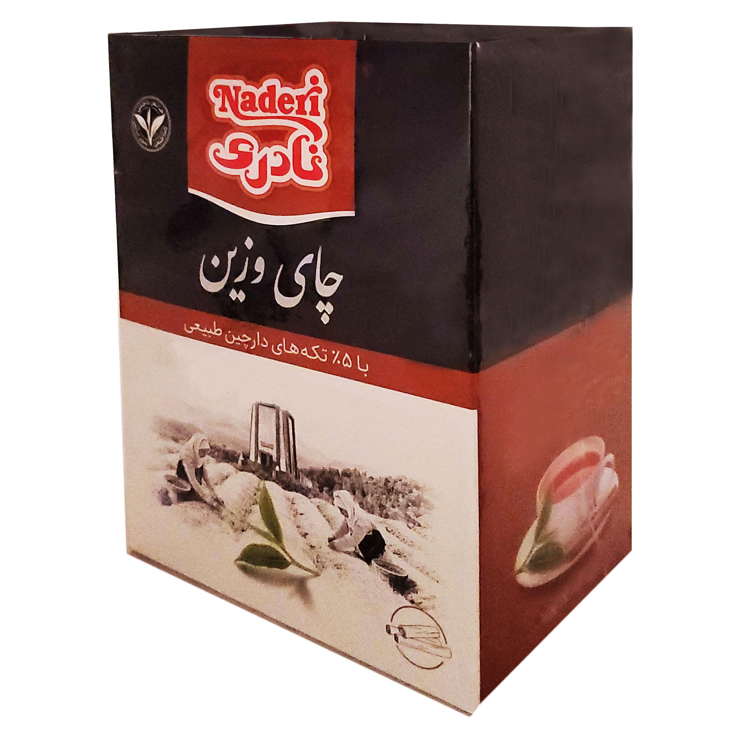 چاي سياه وزين با طعم دارچين نادري -200 گرم