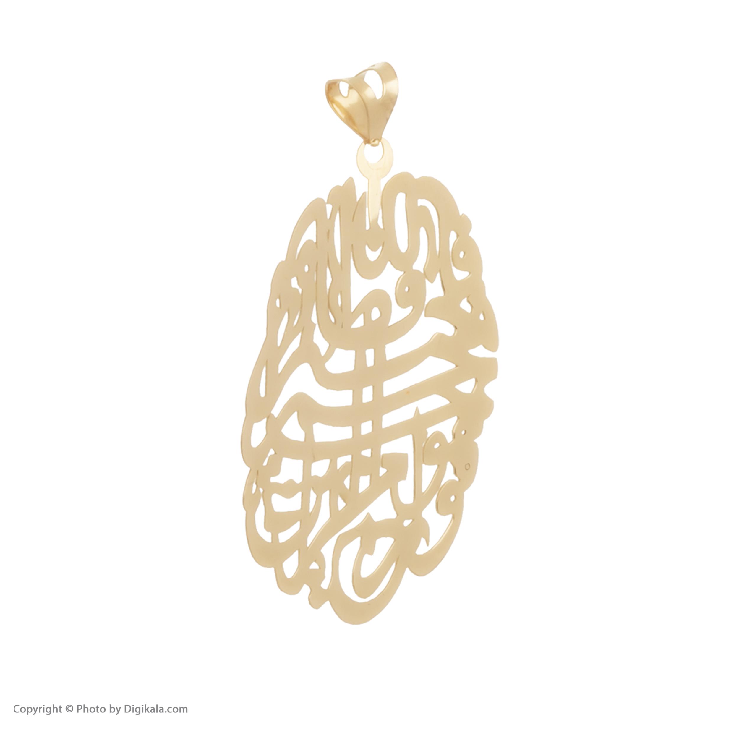 آویز گردنبند طلا 18 عیار زنانه مایا ماهک مدل MM1121