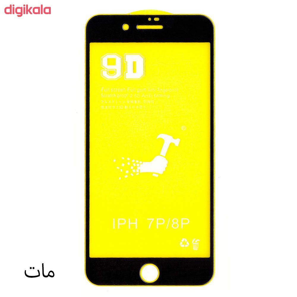 محافظ صفحه نمایش سرامیکی مدل AGL مناسب برای گوشی موبایل اپل Iphone 7 plus / 8 plus main 1 2