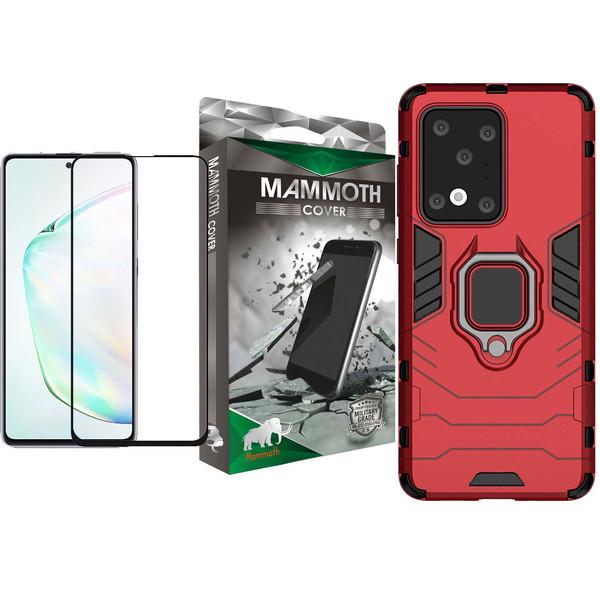 کاور ماموت مدل M-GHB-MGNT مناسب برای گوشی موبایل سامسونگ Galaxy S20 به همراه محافظ صفحه نمایش