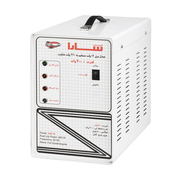 مبدل برق خودرو  سارا مدل 12V-TO-220V-400W