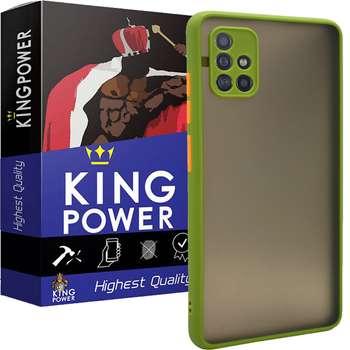 کاور کینگ پاور مدل M22 مناسب برای گوشی موبایل سامسونگ Galaxy A71