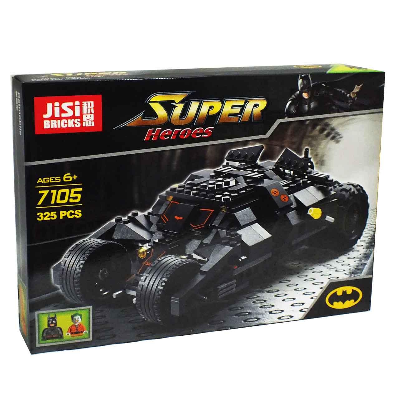 ساختنی جی سی مدل بتمن و ماشین زره پوش کد ۷۱۰۵