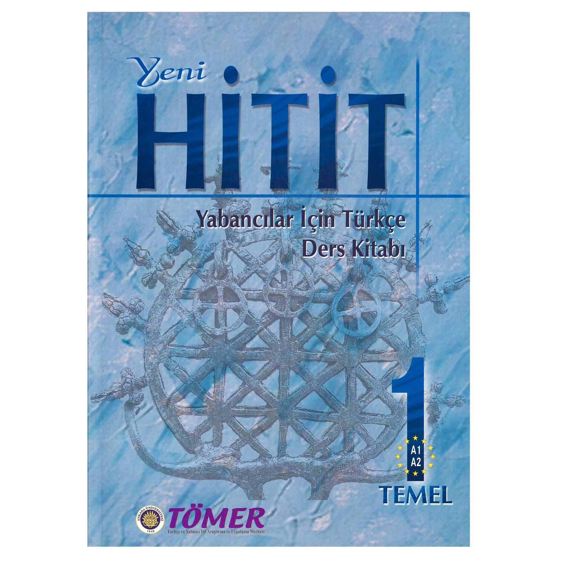 کتاب Yeni Hitit 1 اثر جمعی از نویسندگان انتشارات TOMER