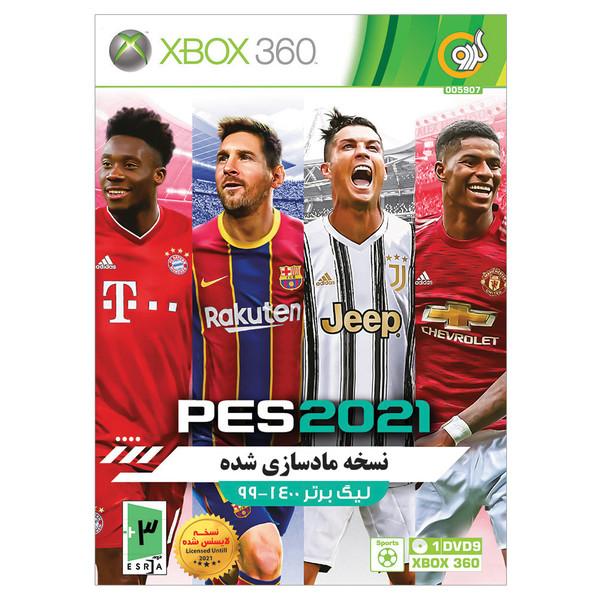 بازی PES 2021 به همراه لیگ برتر ایران مخصوص XBOX 360 نشر گردو