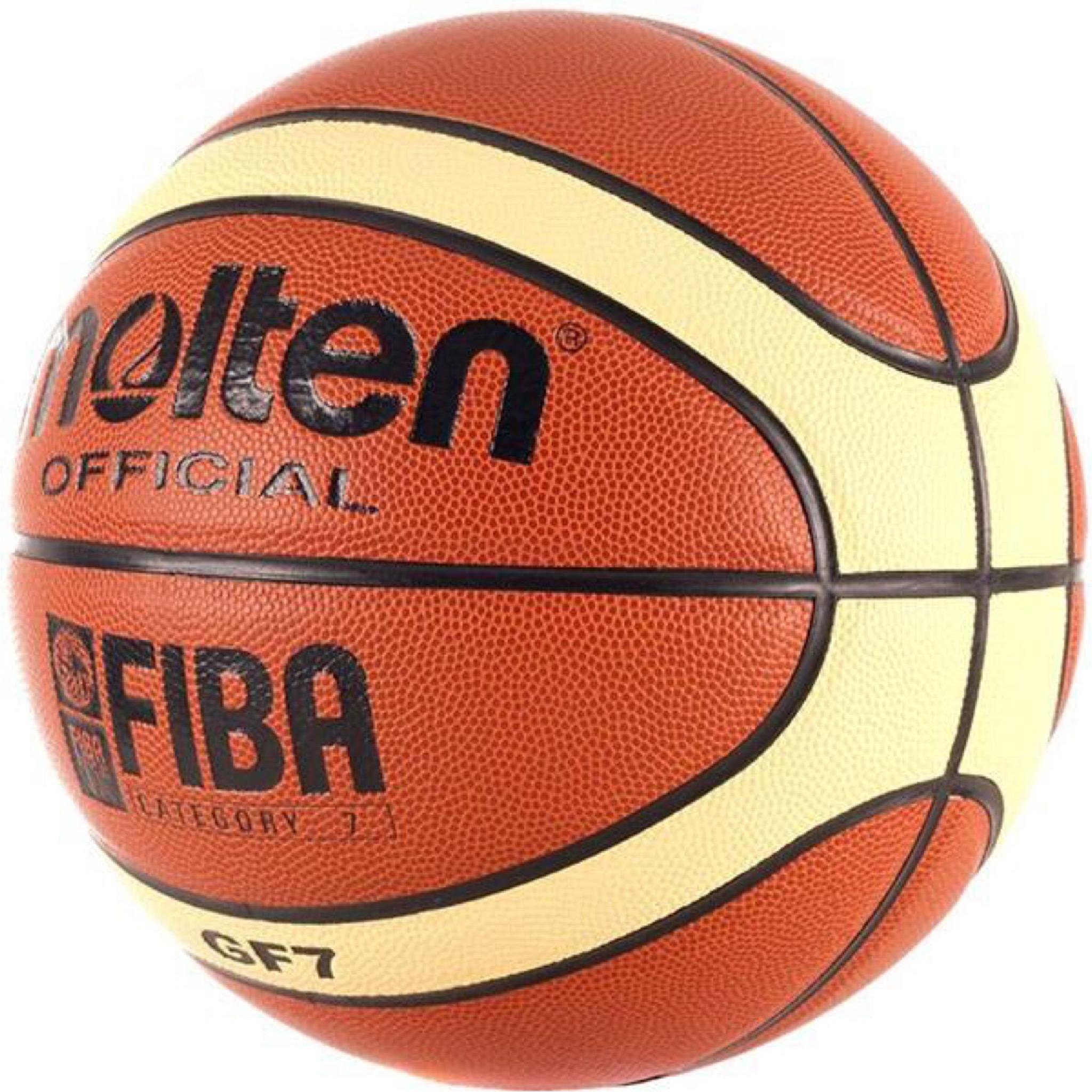 توپ بسکتبال مولتن مدل GL7