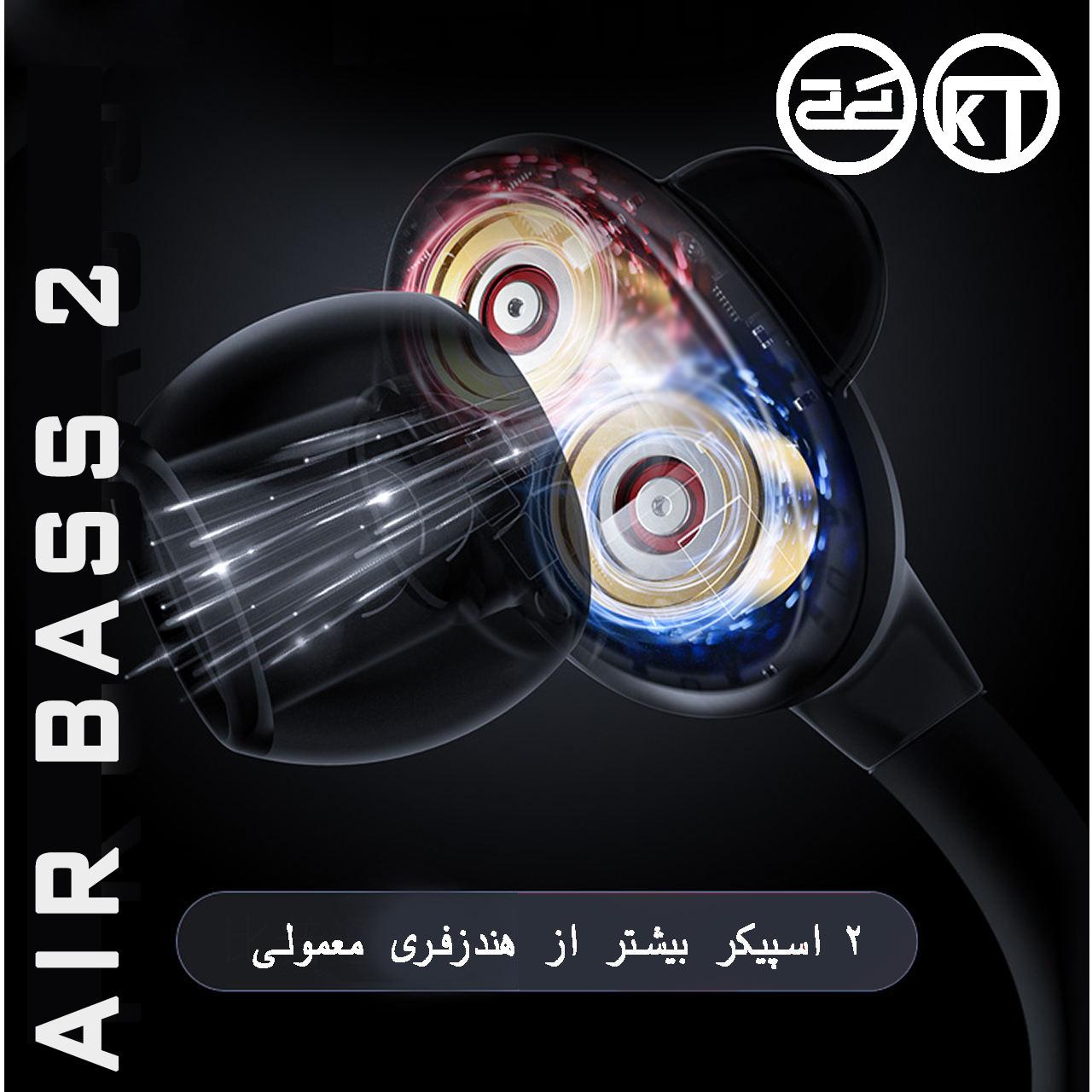 هدفون بلوتوثی کی تی مدل AIRBASS 2