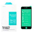 محافظ صفحه نمایش سرامیکی مدل AMAZING مناسب برای گوشی موبایل اپل Iphone SE 2020 / Iphone 7 / Iphone 8