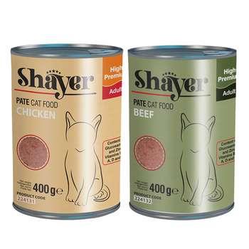 کنسرو غذای گربه شایر کد 04 وزن 400 گرم مجموعه 2 عددی