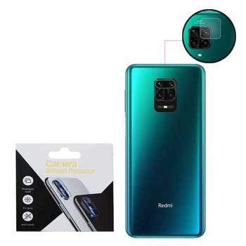 محافظ لنز دوربین مدل Pu-01 مناسب برای گوشی موبایل شیائومی Redmi Note9 Pro