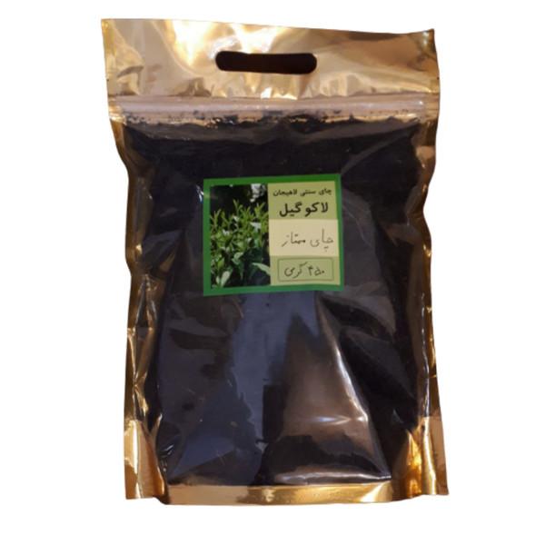 چای سیاه ممتاز لاهیجان لاکوگیل - 450 گرم