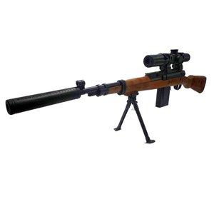 تفنگ بازی طرح اسنایپر مدل KAR98K