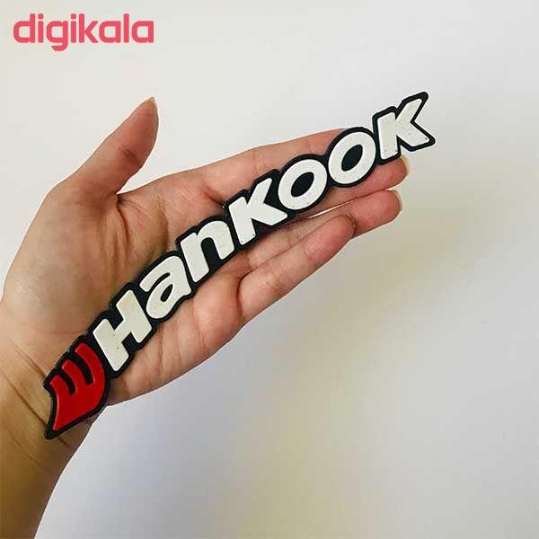 برچسب لاستیک خودرو مدل d3 طرح HankookR بسته چهار عددی main 1 1
