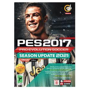 بازی PES 2017 Ultimate 2 Update 2021 مخصوص PC نشر گردو