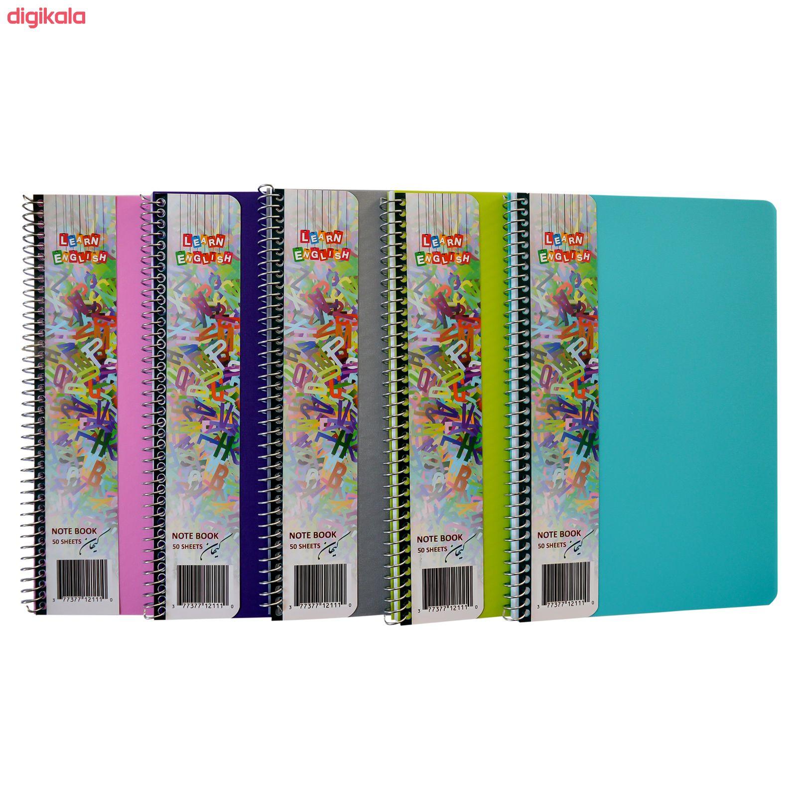 دفتر زبان 50 برگ کیهان کد K-1 main 1 1