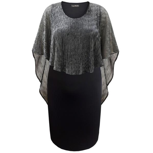 پیراهن زنانه شایلین کد 1132