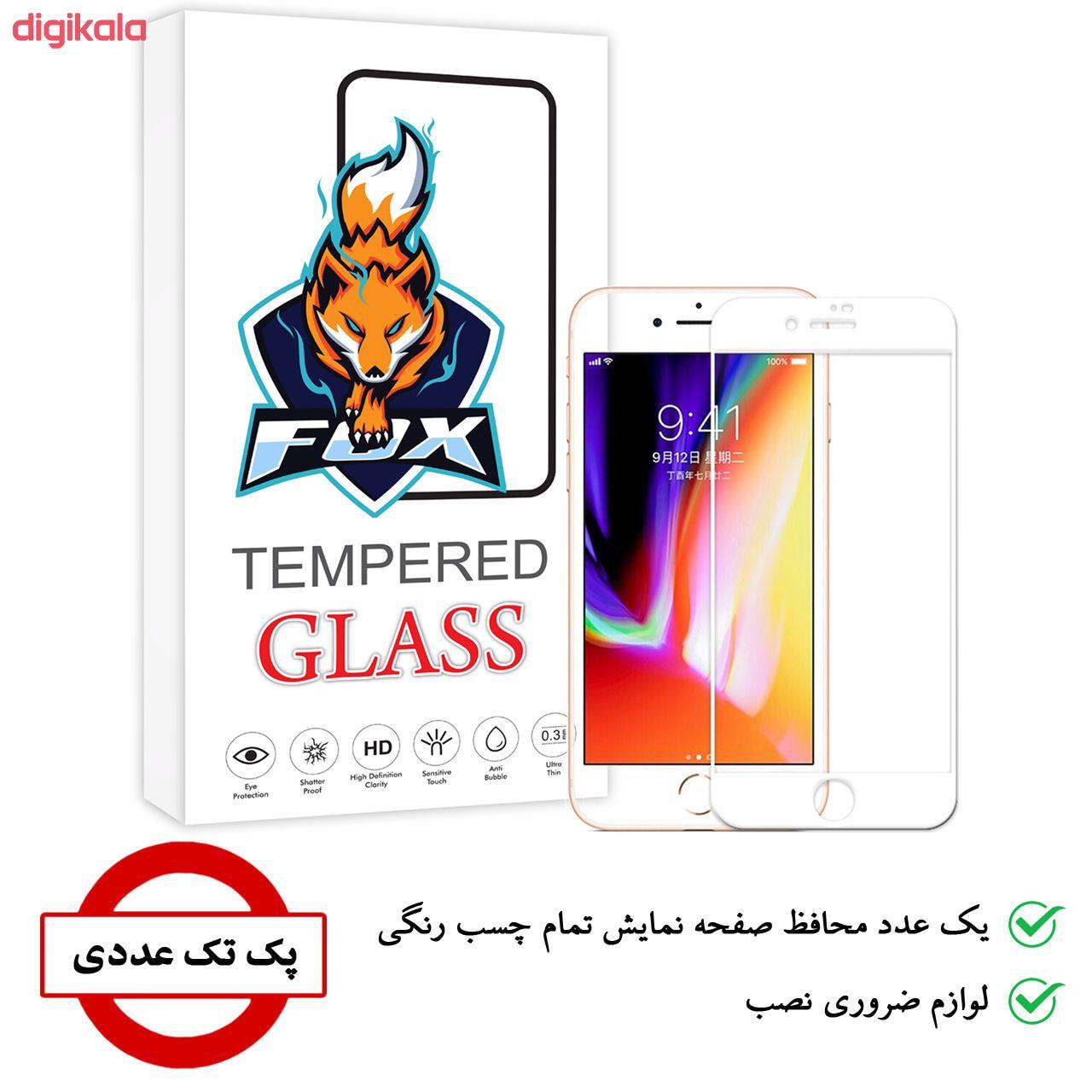 محافظ صفحه نمایش فوکس مدل PT001 مناسب برای گوشی موبایل اپل Iphone 7 Plus/8 Plus main 1 1