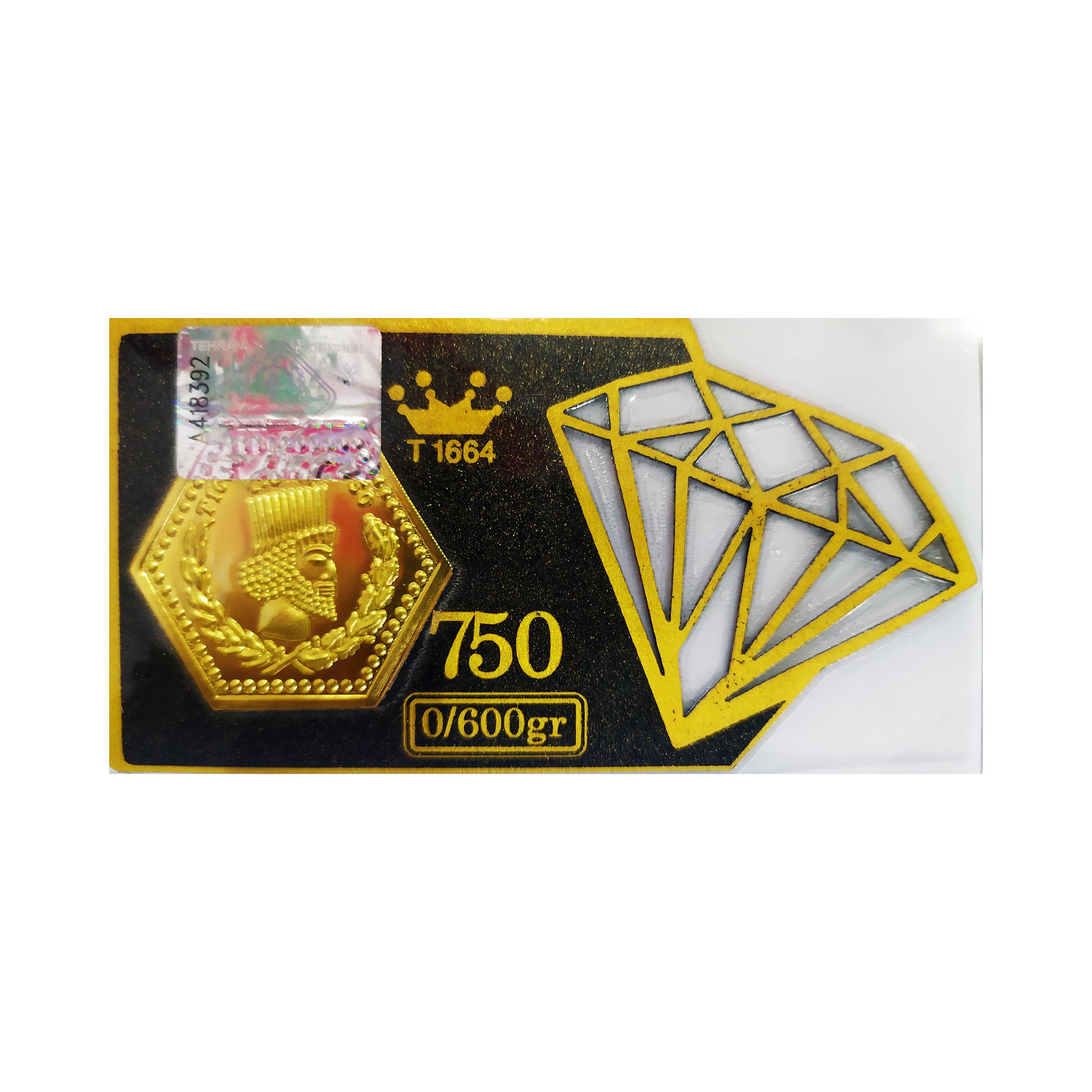 شمش طلا 18 عیار مدل الماس کد NE
