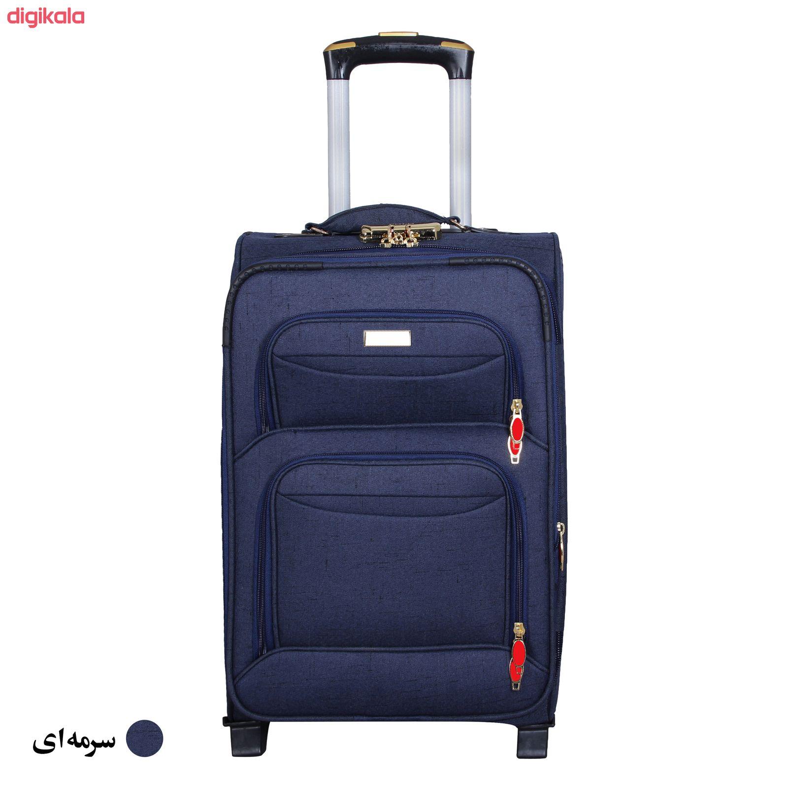 مجموعه سه عددی چمدان مدل 0301A main 1 4