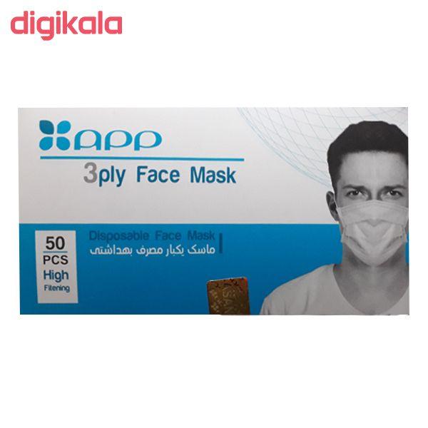 ماسک تنفسی آسان پوش مدل Melt blown بسته 50 عددی main 1 1