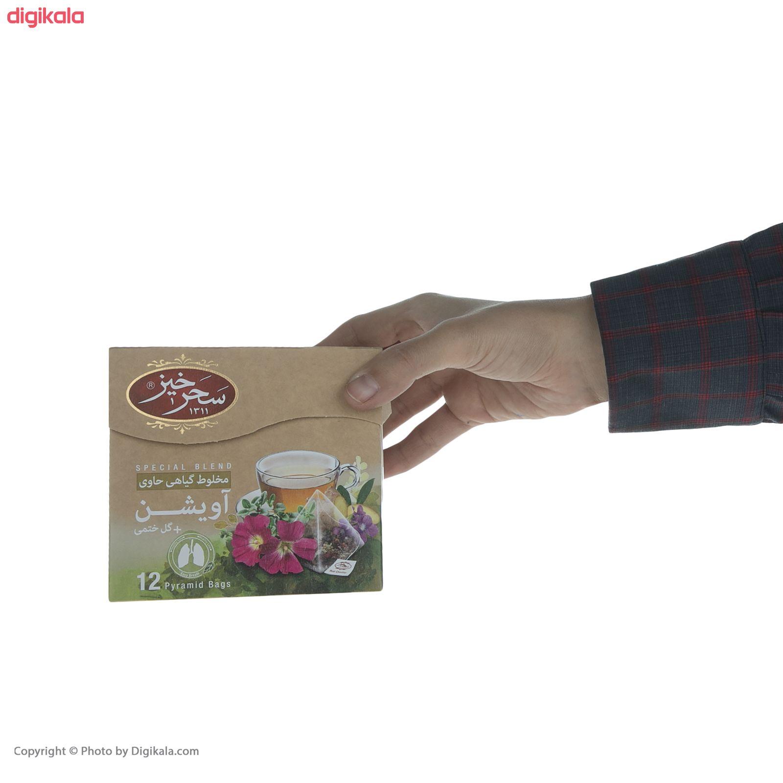 دمنوش مخلوط گیاهی آویشن و گل ختمی سحر خیز - بسته 12 عددی main 1 6
