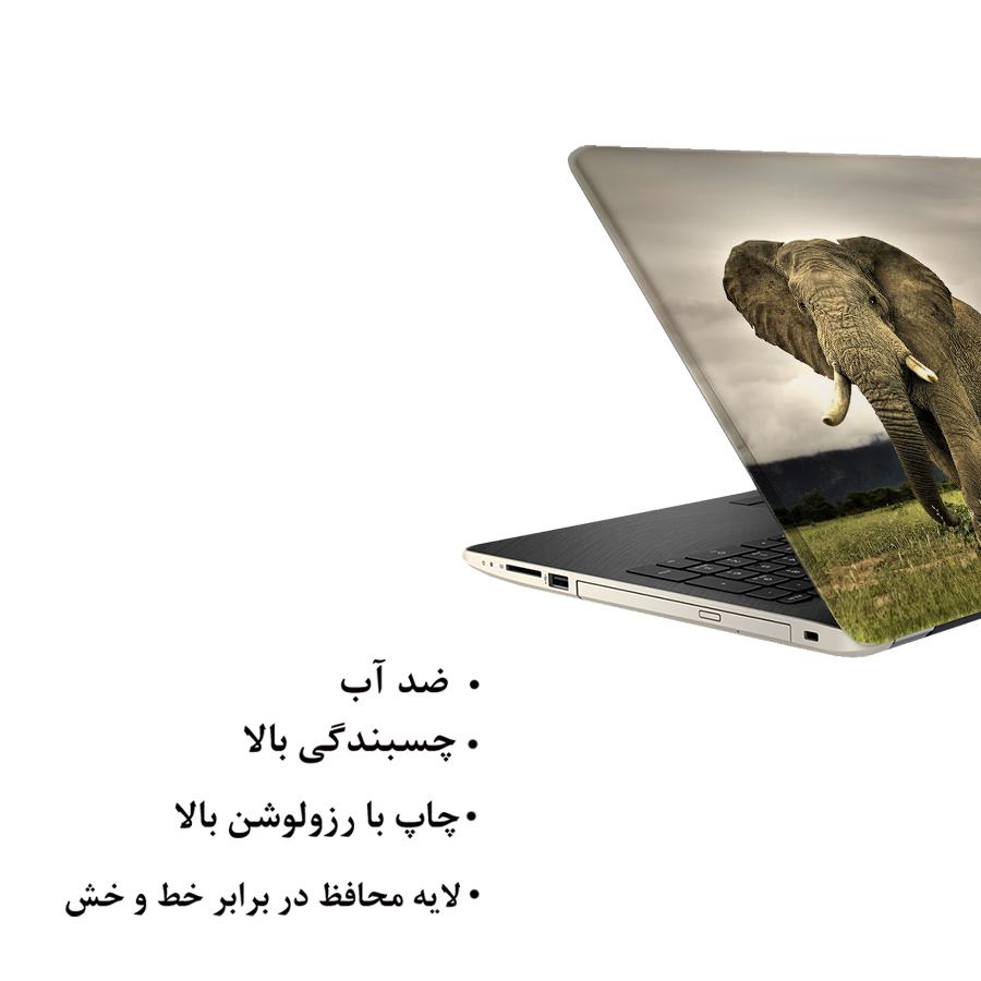 استیکر لپ تاپ فلوریزا طرح فیل مدل ML443 مناسب برای لپ تاپ 15.6 اینچ