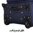مجموعه سه عددی چمدان کد 2301A thumb 9