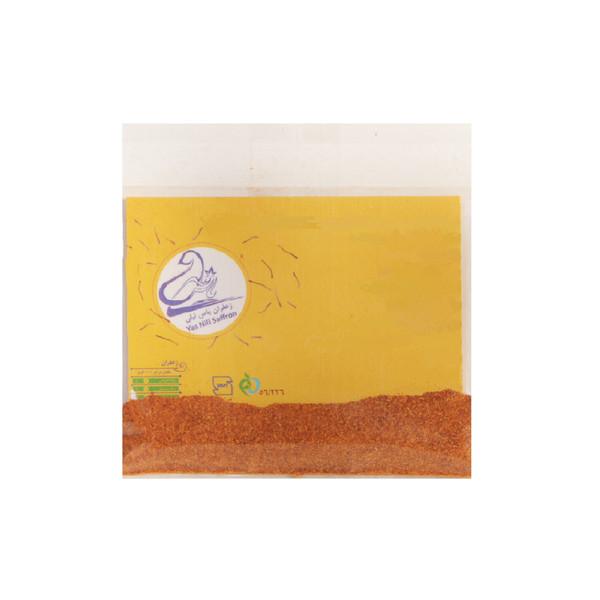 پودر زعفران یاس نیلی - 1 گرم
