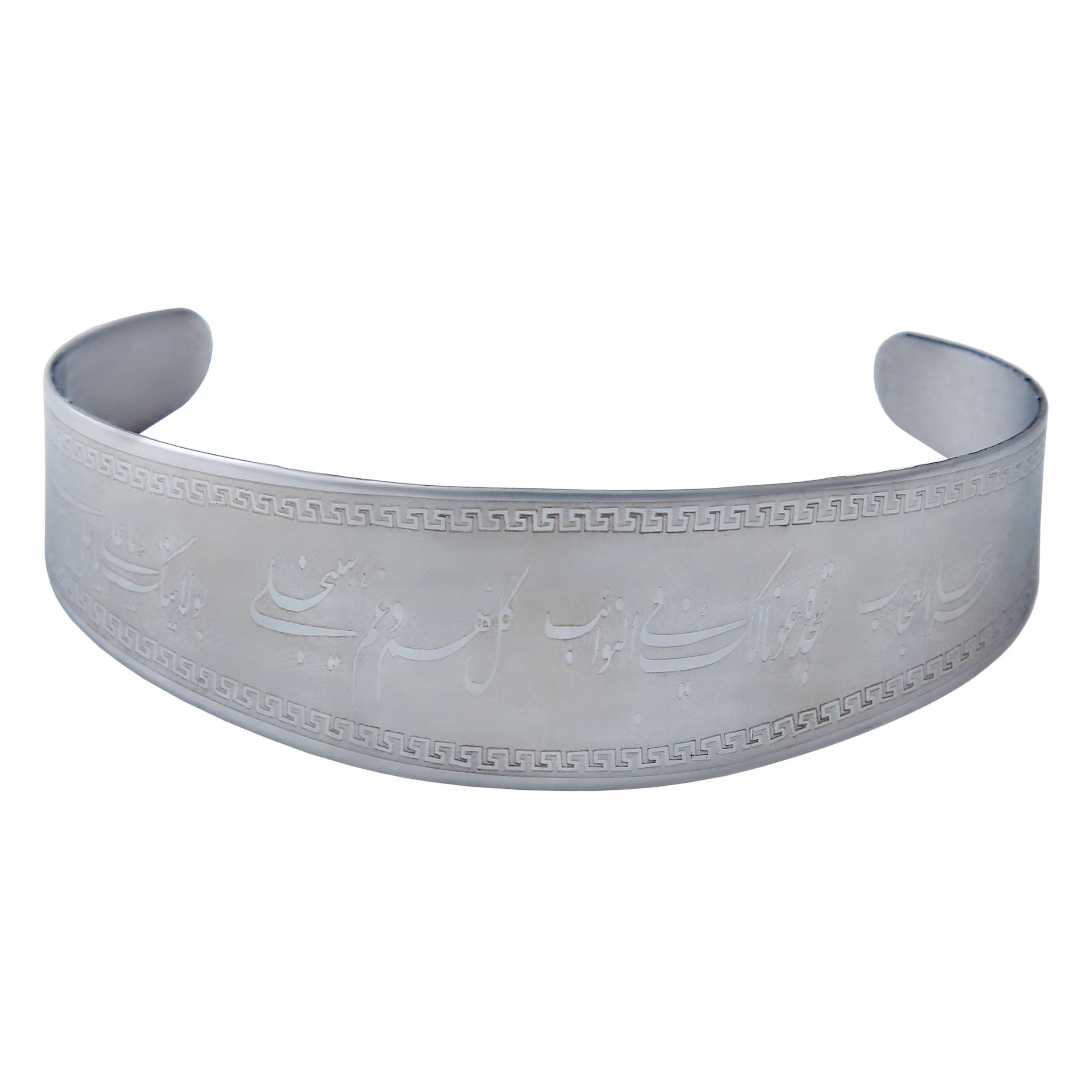 دستبند بازرگانی میلادی کد DP_197