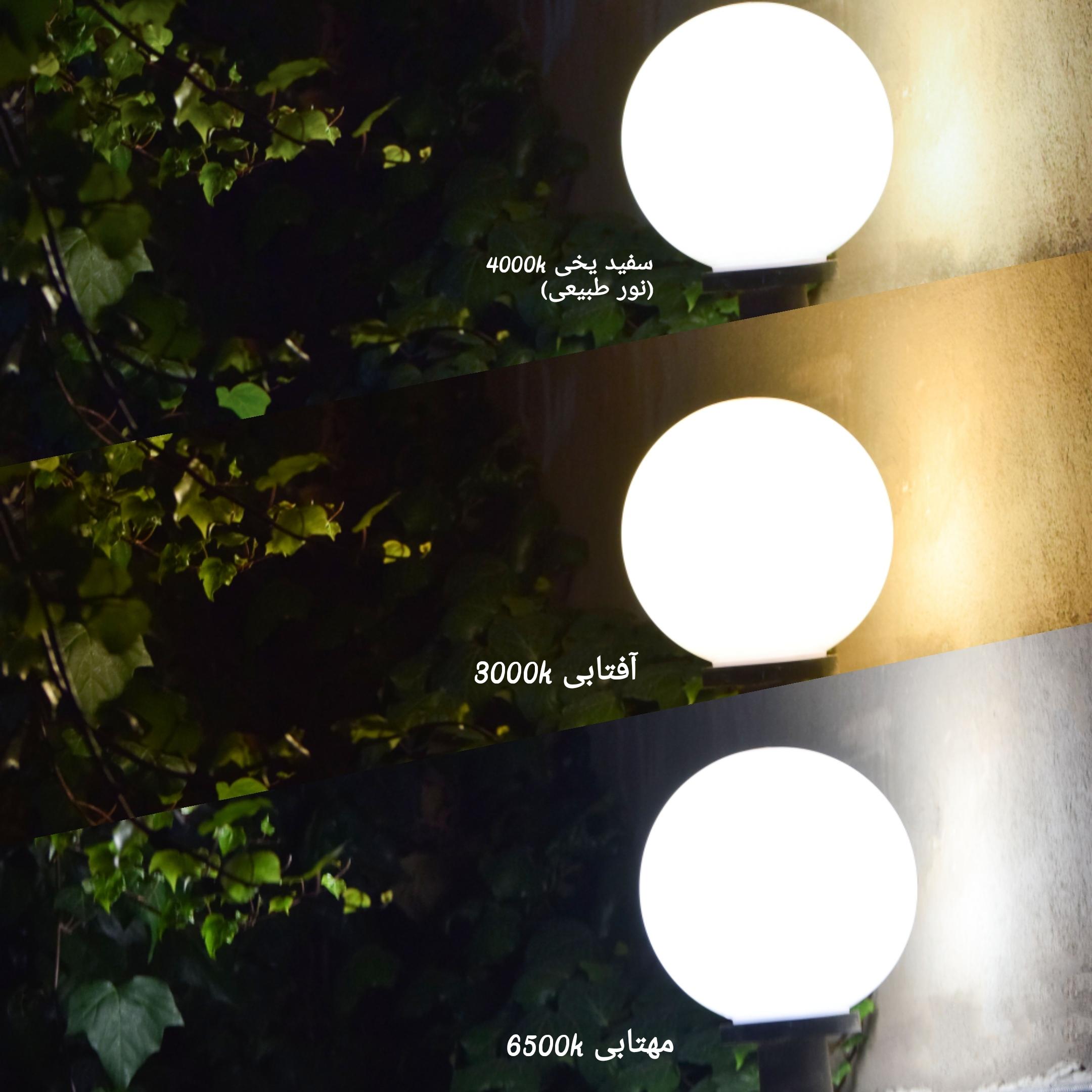 لامپ ال ای دی 12 وات بهبد مدل A99 پایه E27 بسته 4 عددی