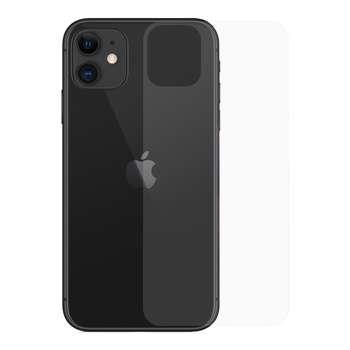 محافظ پشت گوشی مات مولتی نانو مدل Mt-P1 مناسب برای گوشی موبایل اپل iPhone 11