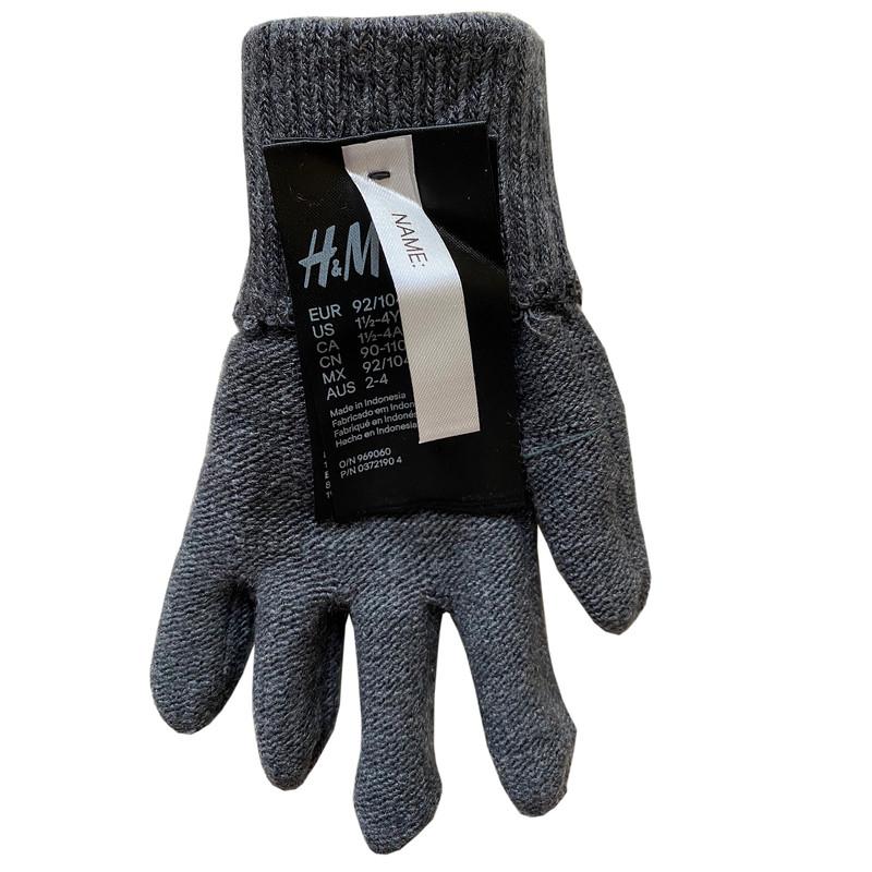دستکش بافتنی بچگانه اچ اند ام مدل G1