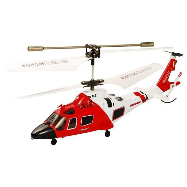 هلیکوپتر کنترلی سیما مدل S111G کد 2020